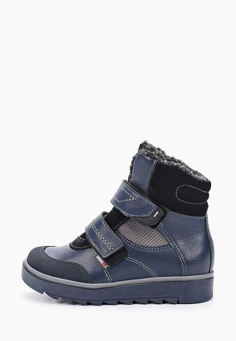 Ботинки для мальчиков Лель м 4-1306: изображение 1