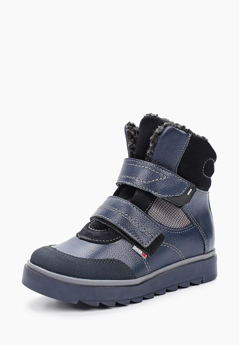 Ботинки для мальчиков Лель м 4-1306: изображение 2