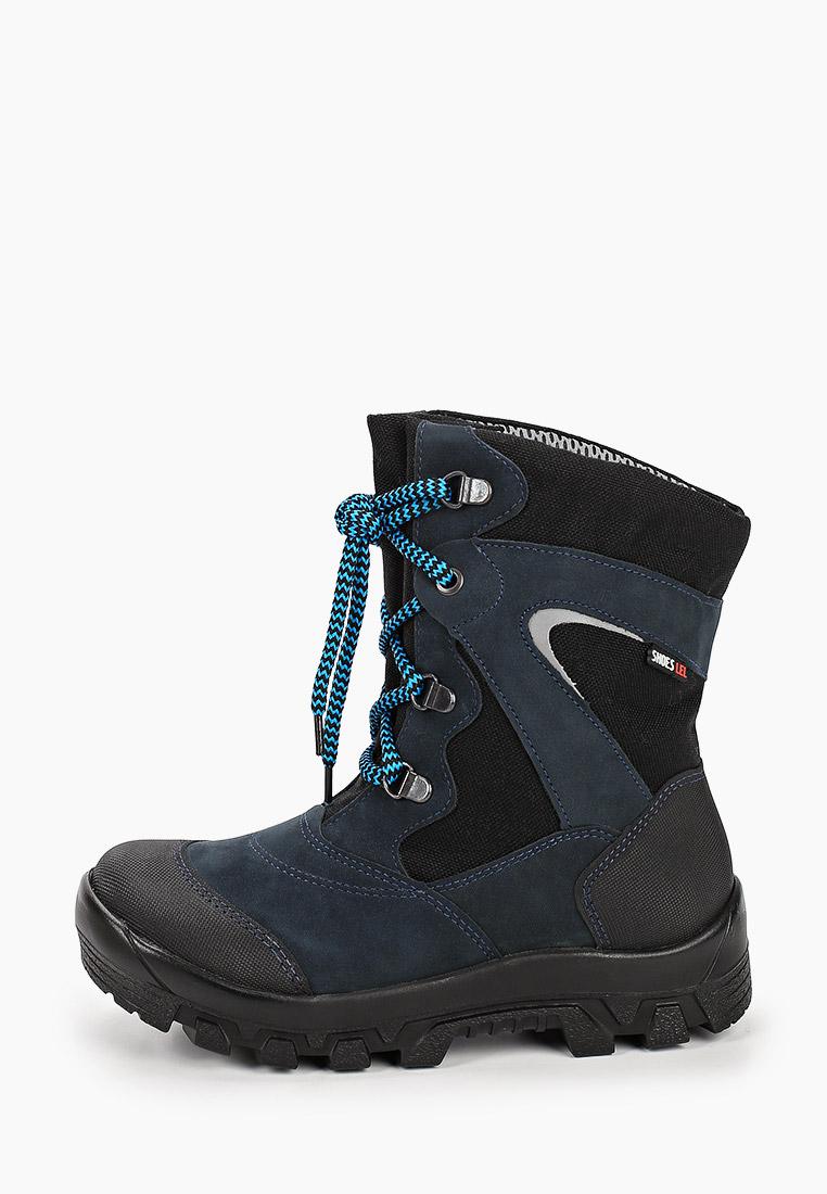 Ботинки для мальчиков Лель м 6-1758
