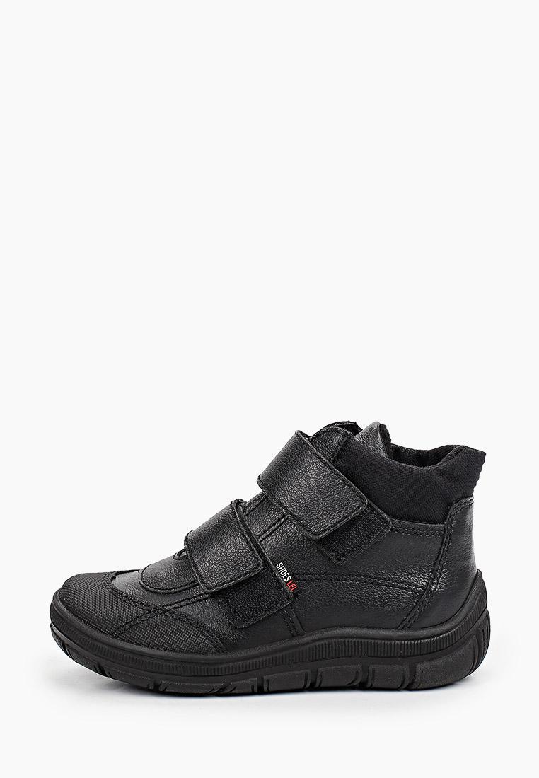 Ботинки для мальчиков Лель м 3-124 У