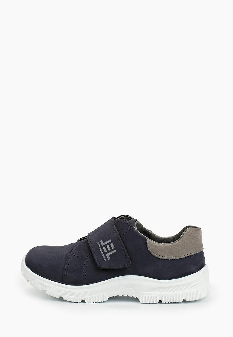 Ботинки для мальчиков Лель м 3-1814