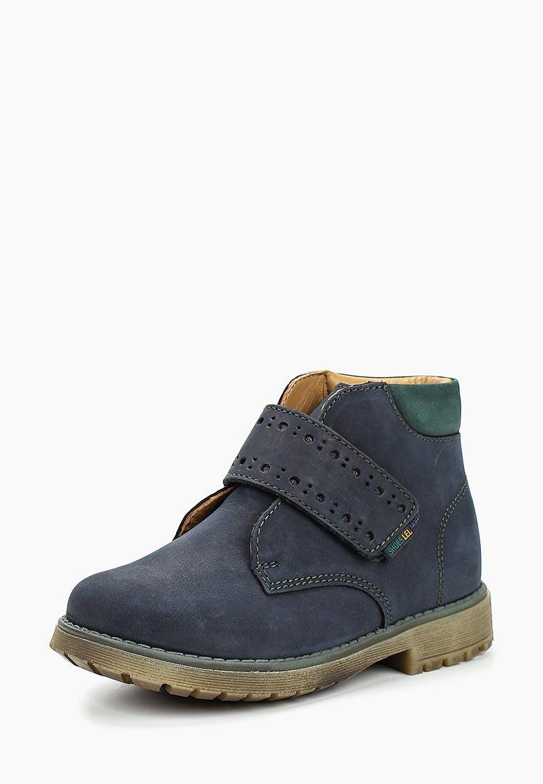 Ботинки для девочек Лель м 3-1029