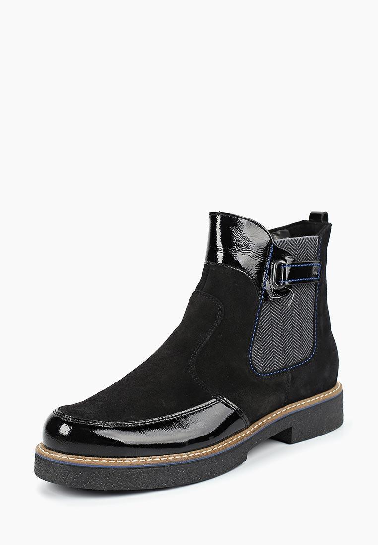 Ботинки для девочек Лель м 4-1199