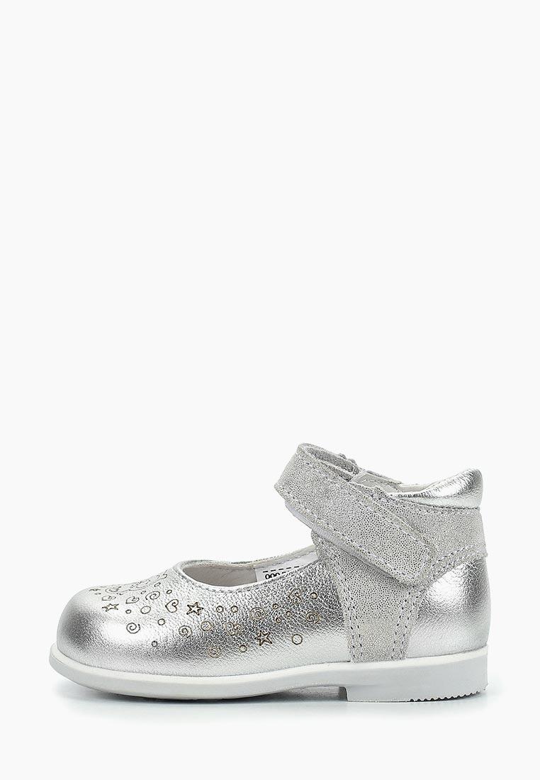 Туфли для девочек Лель м 2-1246