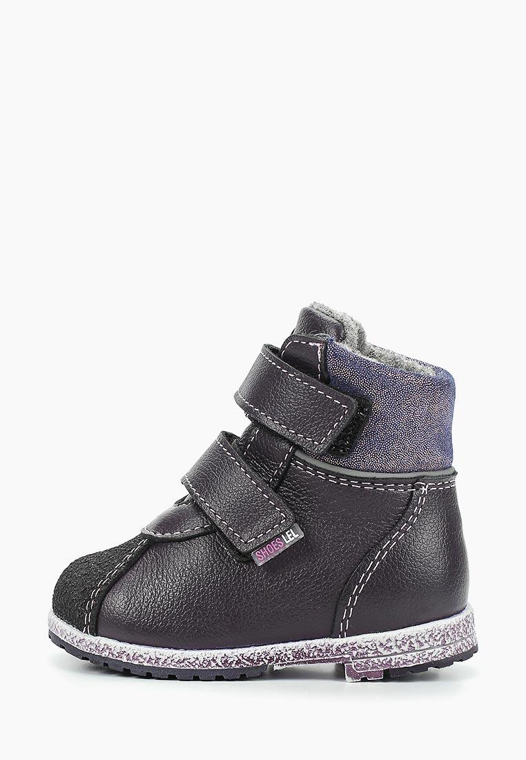Ботинки для девочек Лель м 2-819