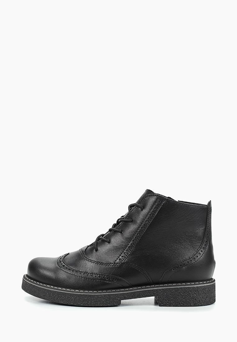 Ботинки для девочек Лель м 4-1396