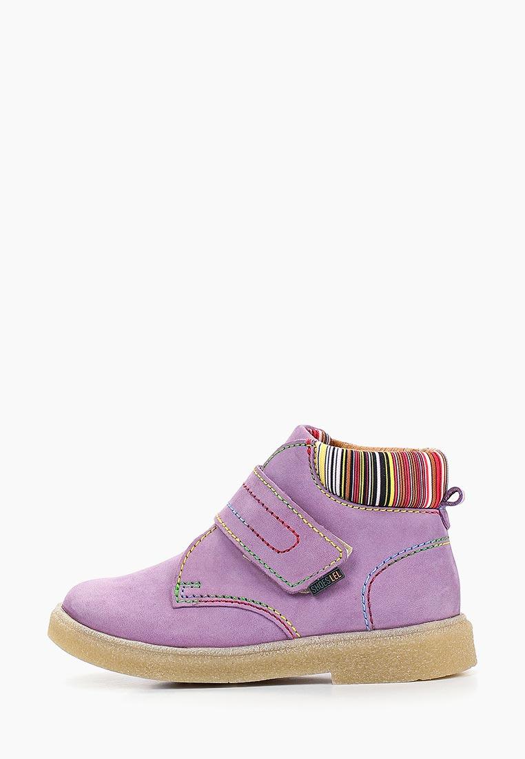 Ботинки для девочек Лель м 3-1212