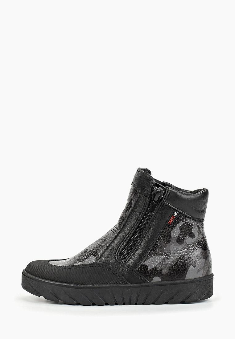 Ботинки для девочек Лель м 3-1412