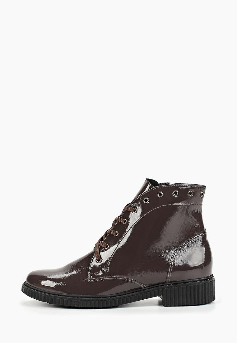 Ботинки для девочек Лель м 4-1392