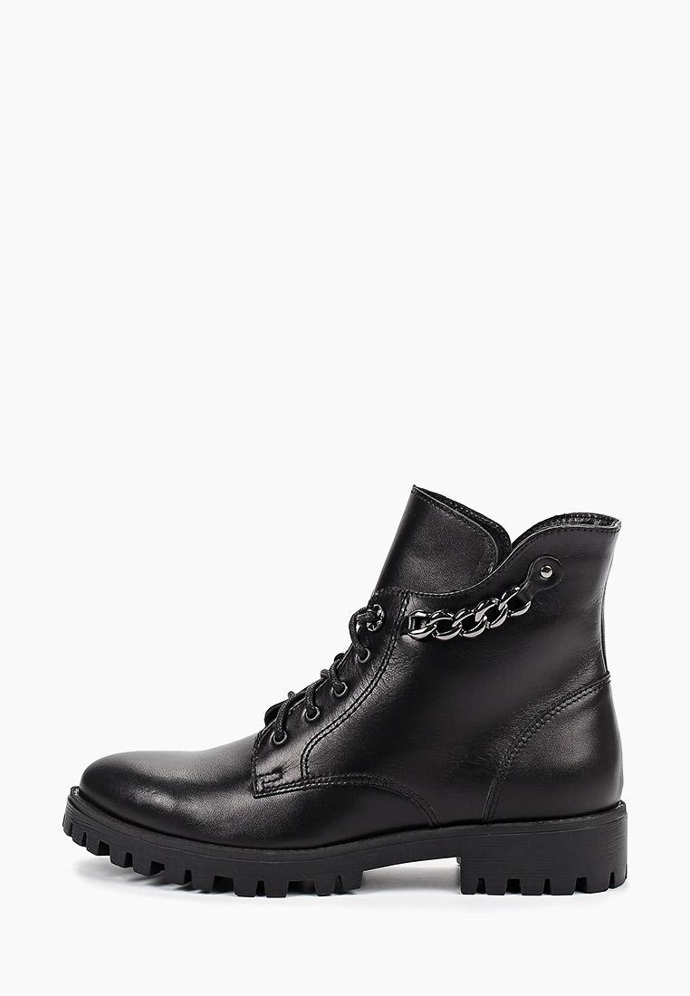 Ботинки для девочек Лель м 4-1521