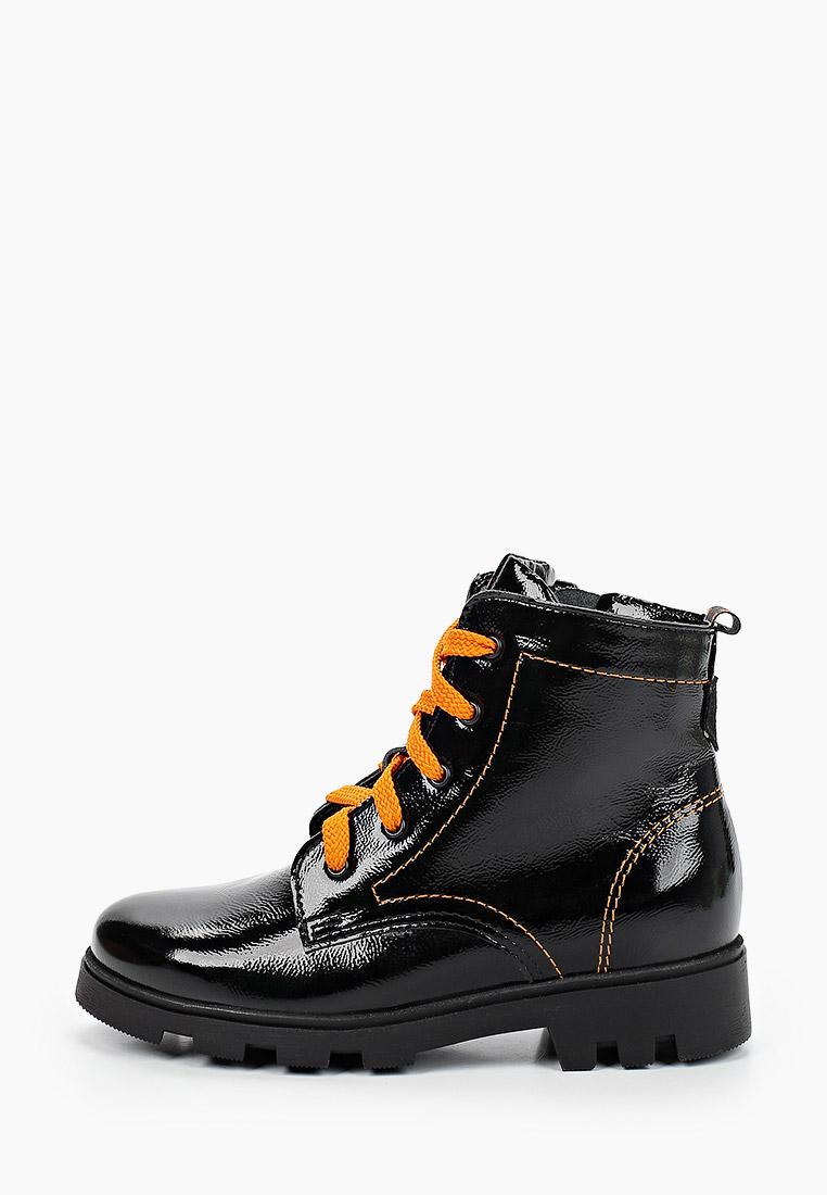 Ботинки для девочек Лель м 4-1176