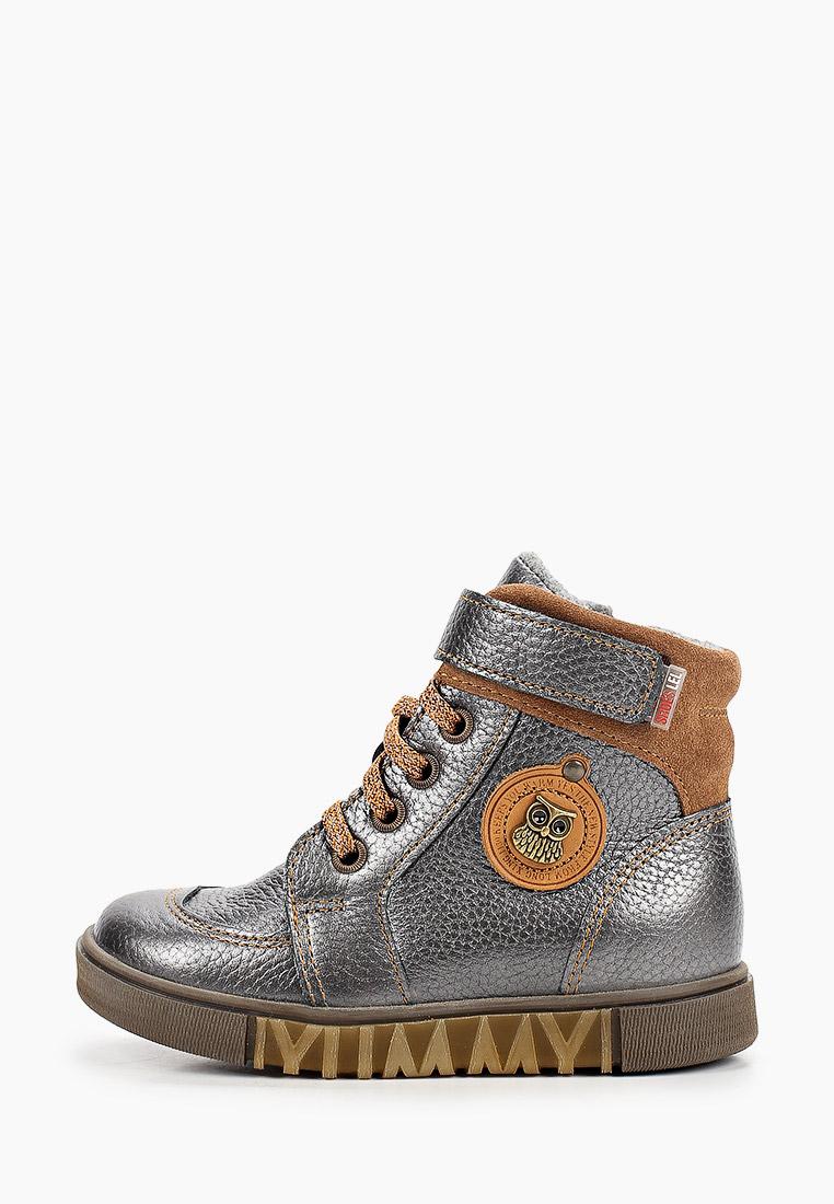 Ботинки для девочек Лель м 3-1517