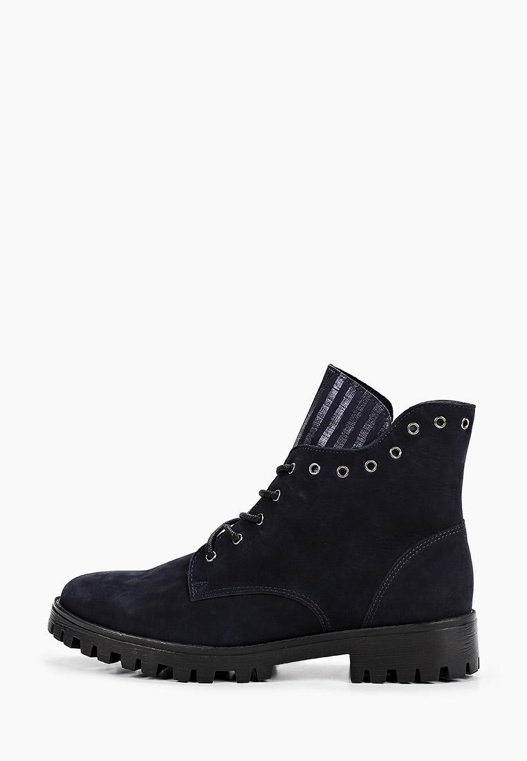 Ботинки для девочек Лель м 4-1544