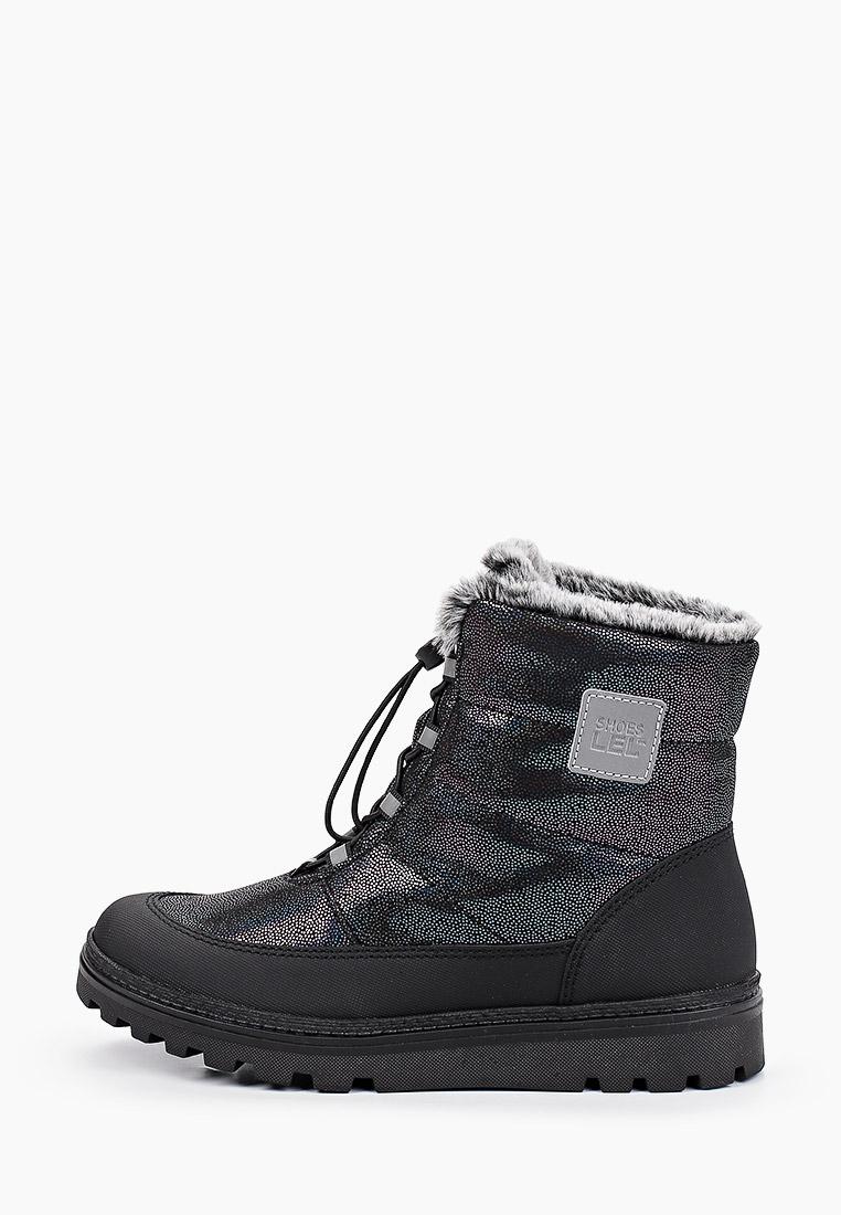 Ботинки для девочек Лель м 4-1706