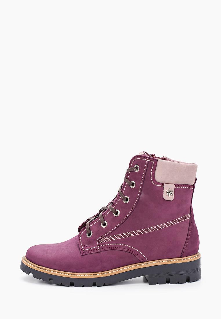 Ботинки для девочек Лель м 5-1361