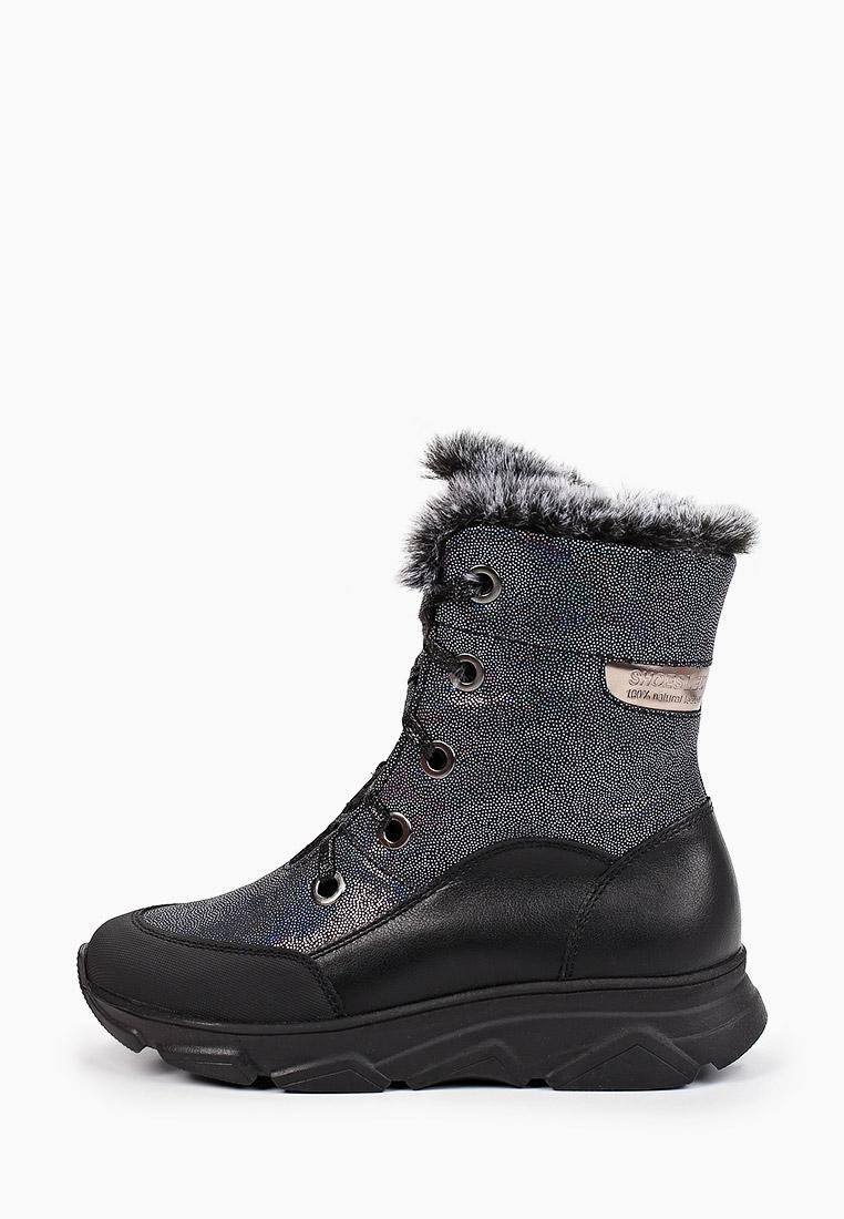 Ботинки для девочек Лель м 5-1748