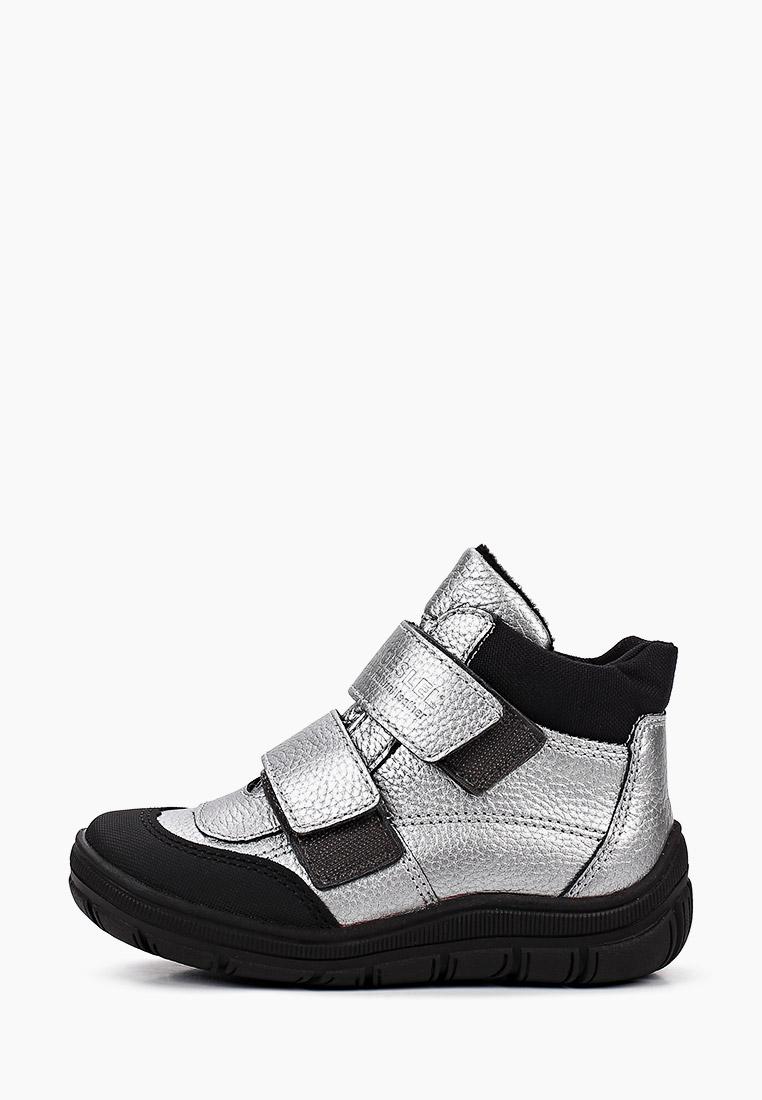 Ботинки для девочек Лель м 3-124 У