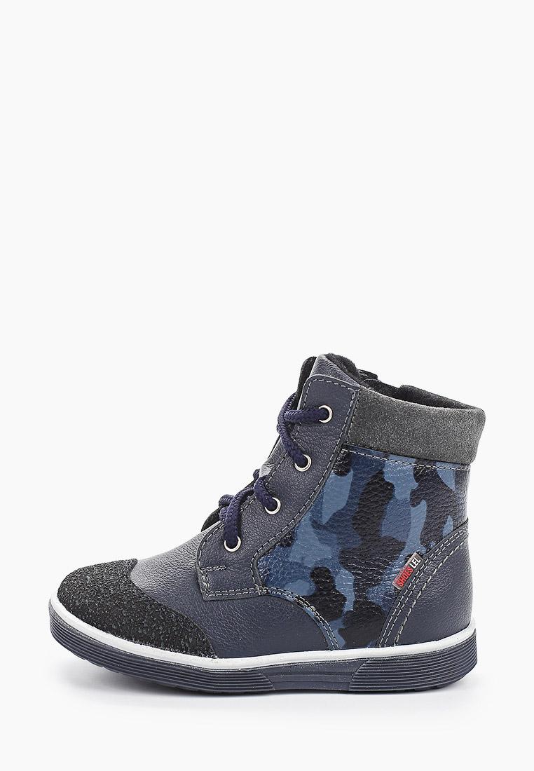 Ботинки для мальчиков Лель м 3-1035: изображение 6