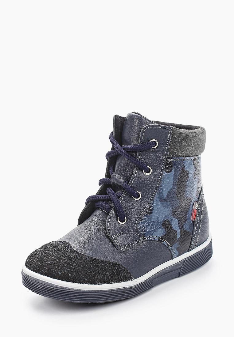 Ботинки для мальчиков Лель м 3-1035: изображение 7