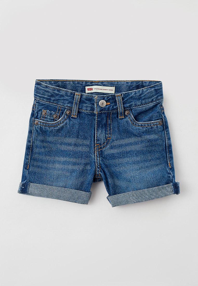 Шорты для девочек Levi's® Шорты джинсовые Levi's®