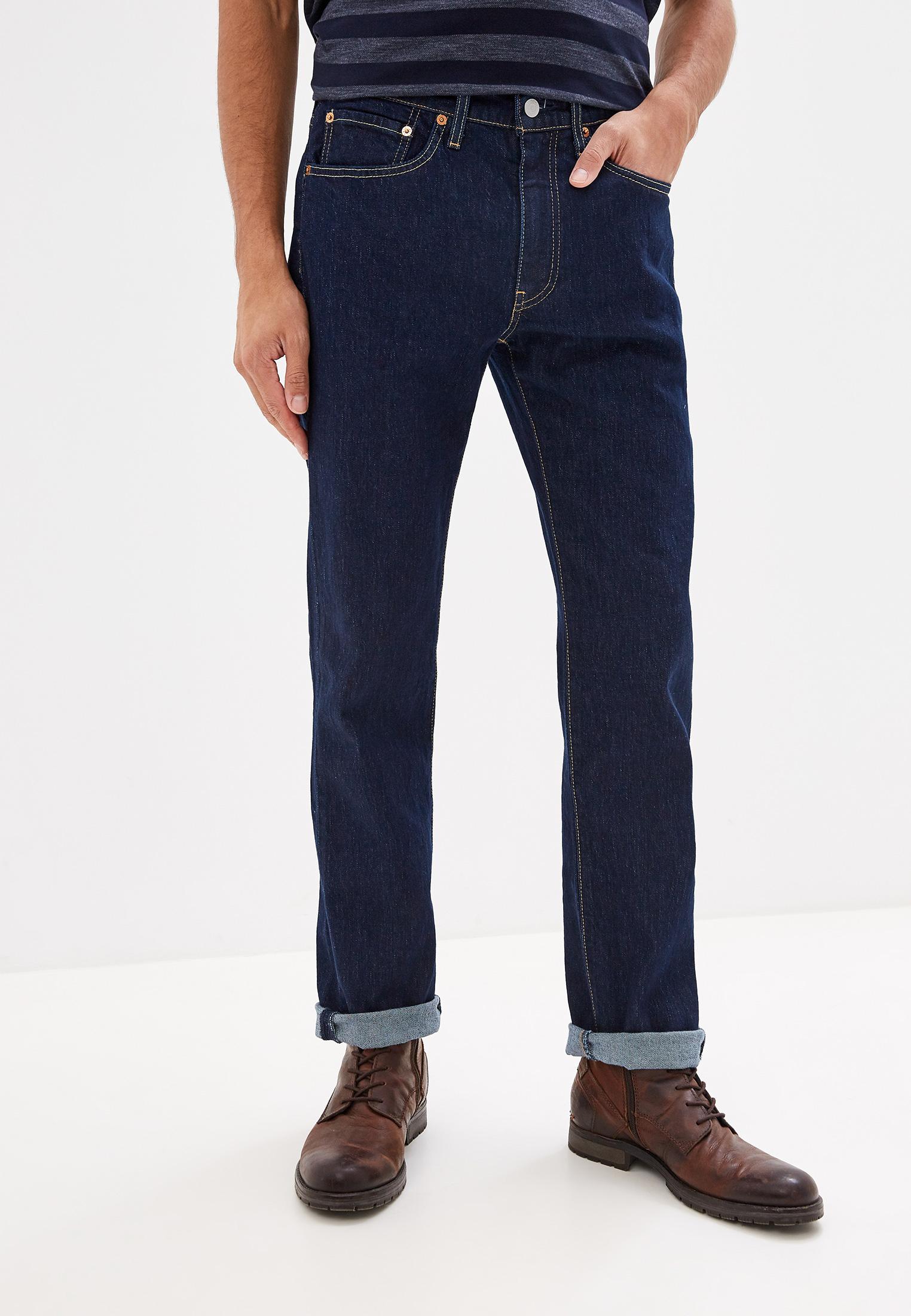 Зауженные джинсы Levi's® 51412760