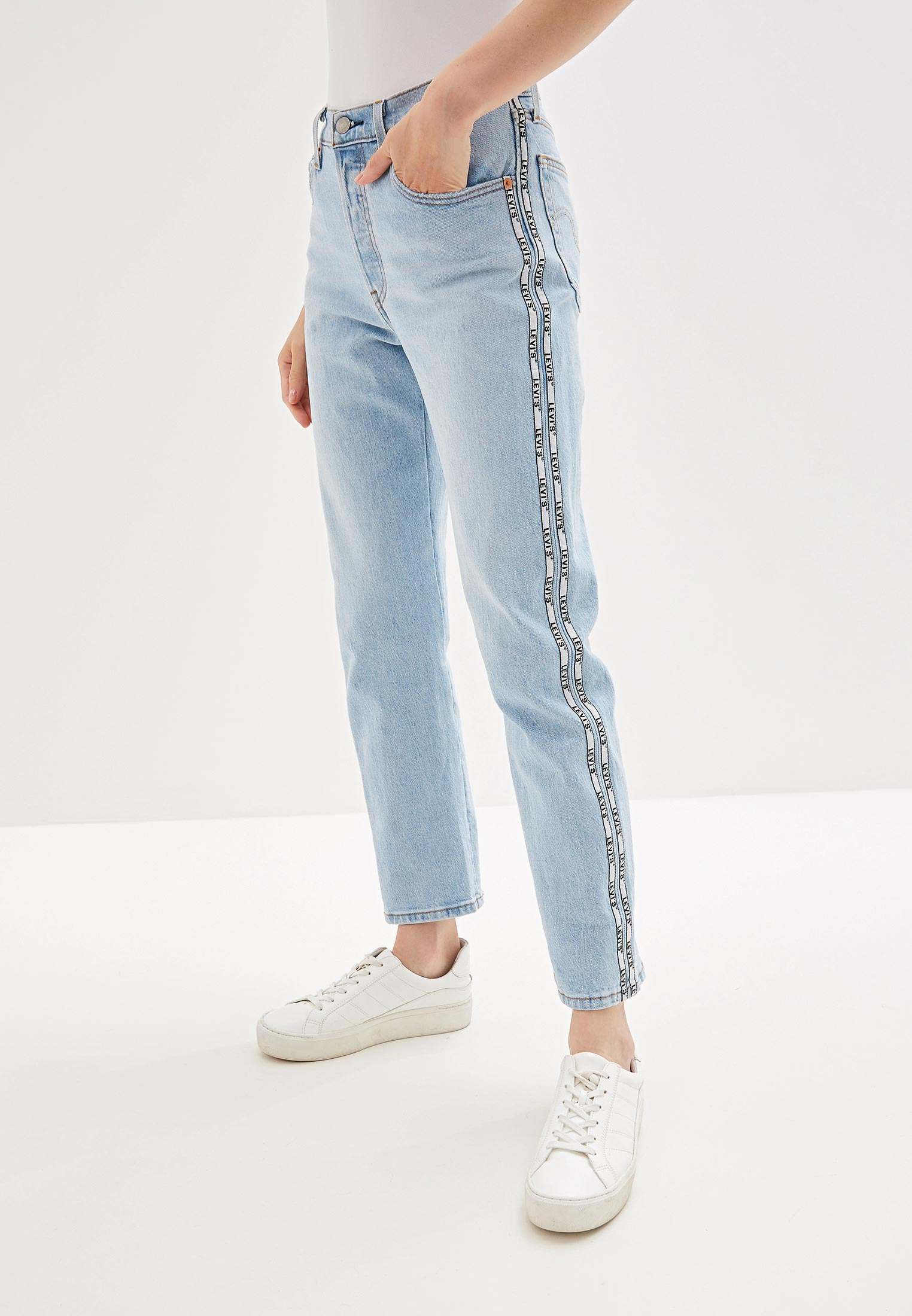 Прямые джинсы Levi's® 3620000710