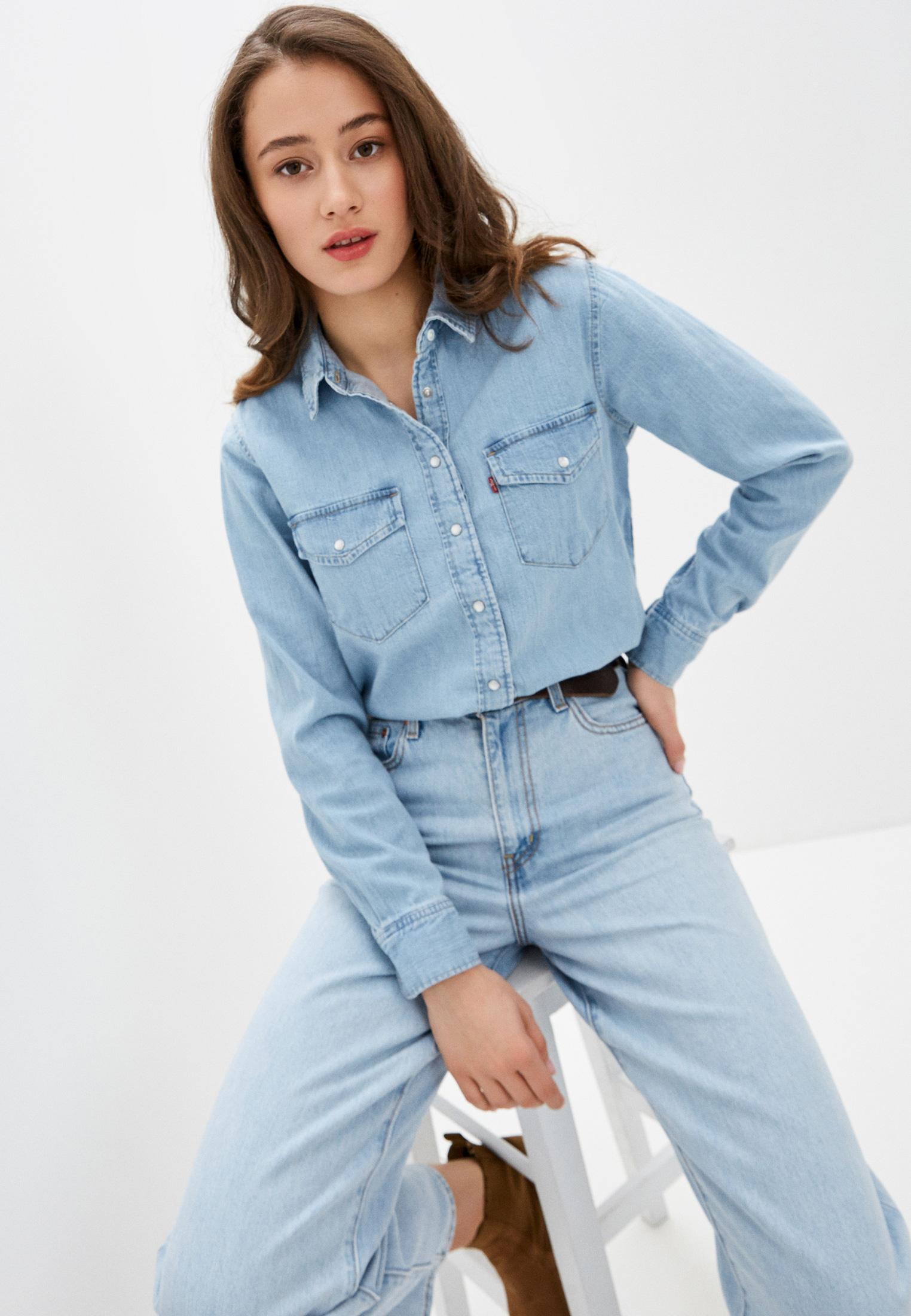Женские джинсовые рубашки Levi's® 1678600010