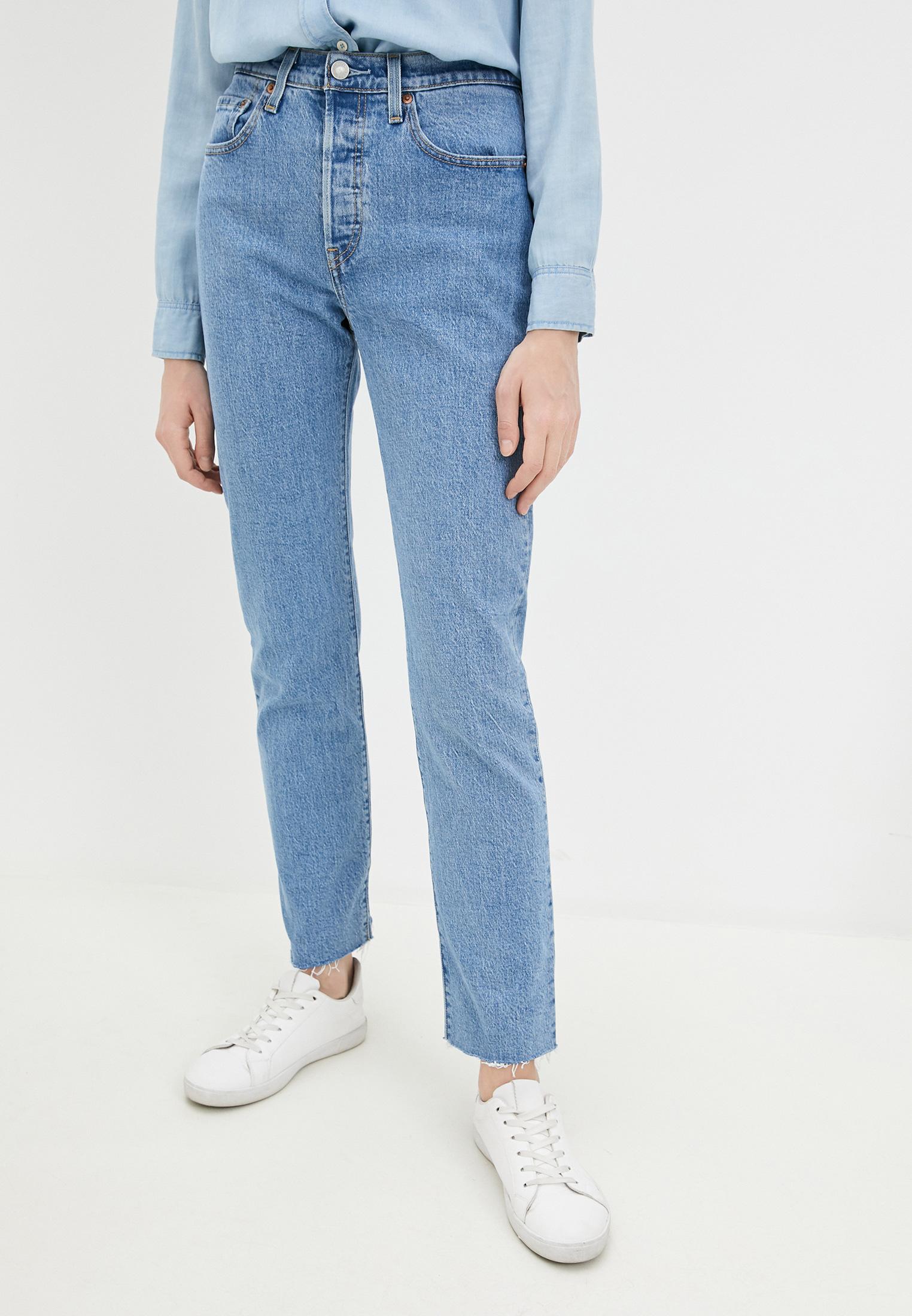 Зауженные джинсы Levi's® 3620000960