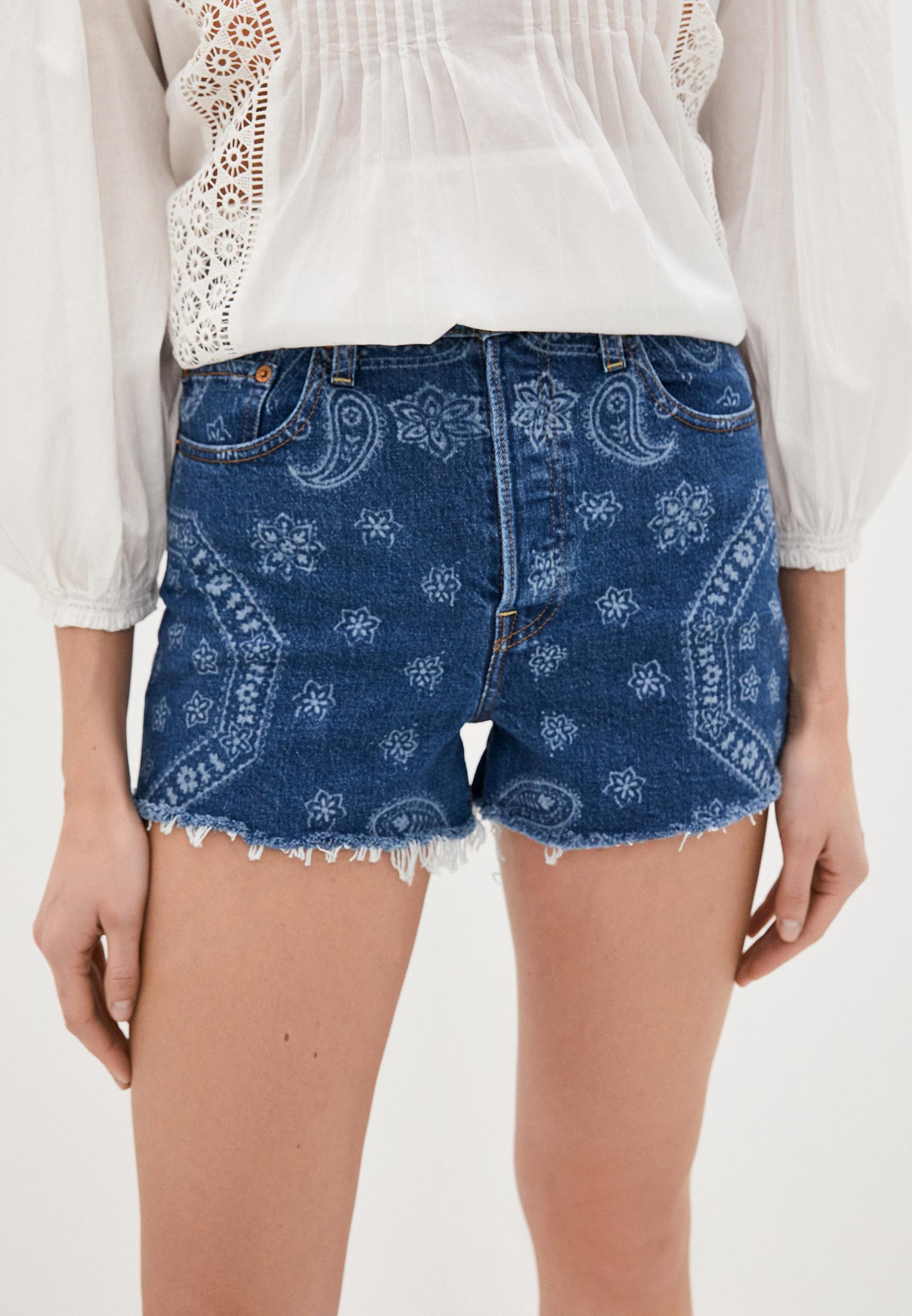 Женские джинсовые шорты Levi's® 7787900450