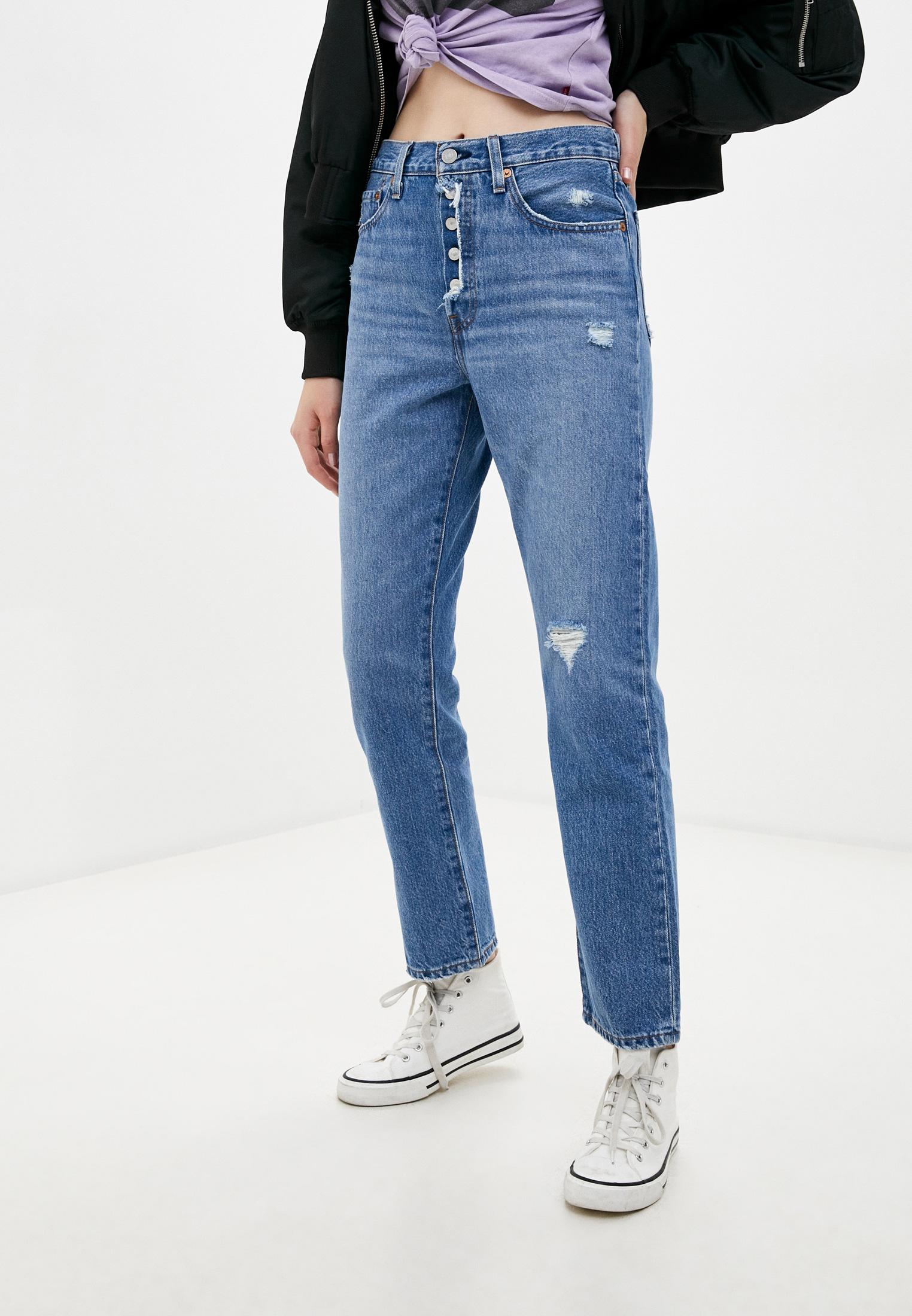 Зауженные джинсы Levi's® 3620001380