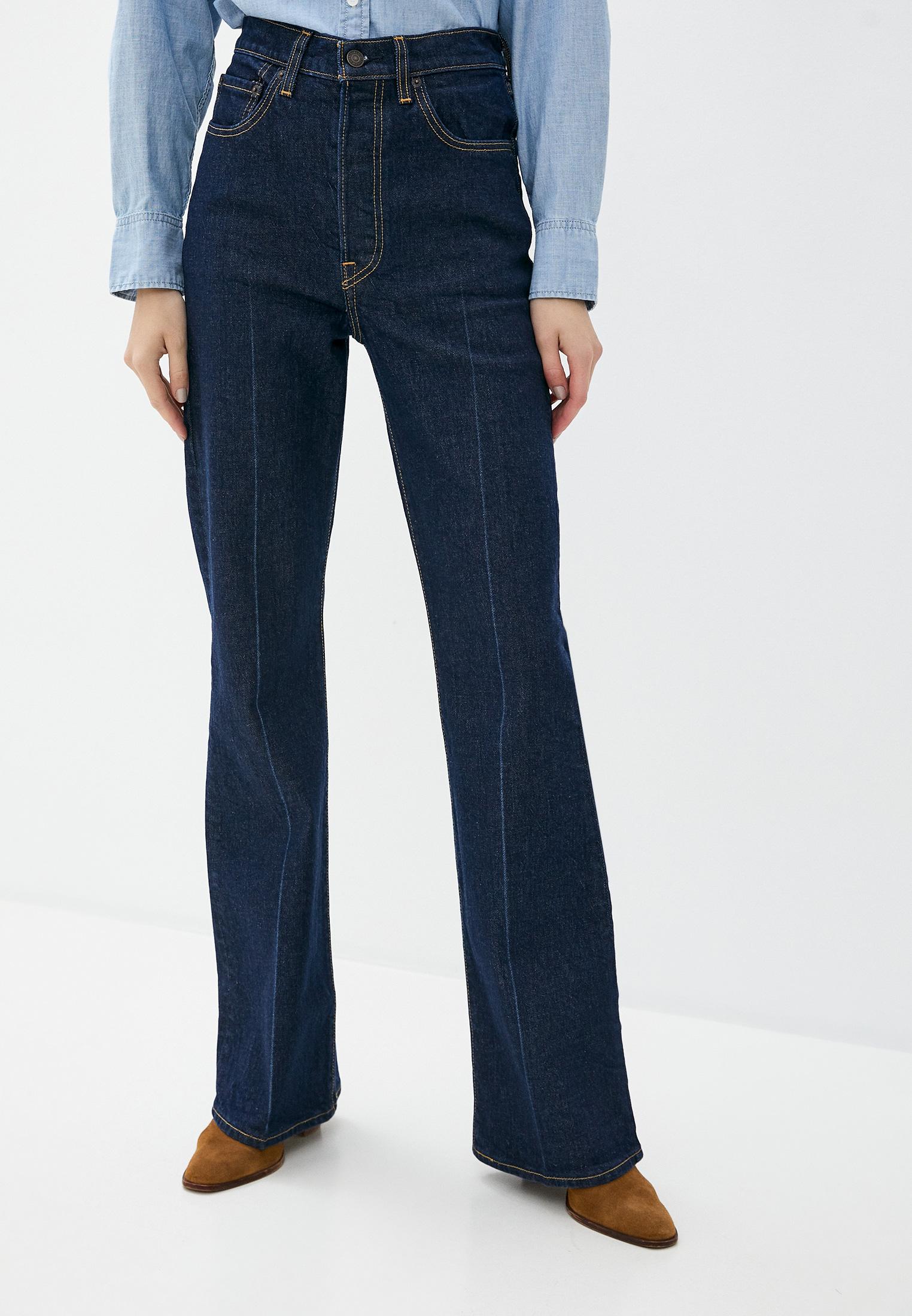 Широкие и расклешенные джинсы Levi's® 3693400000