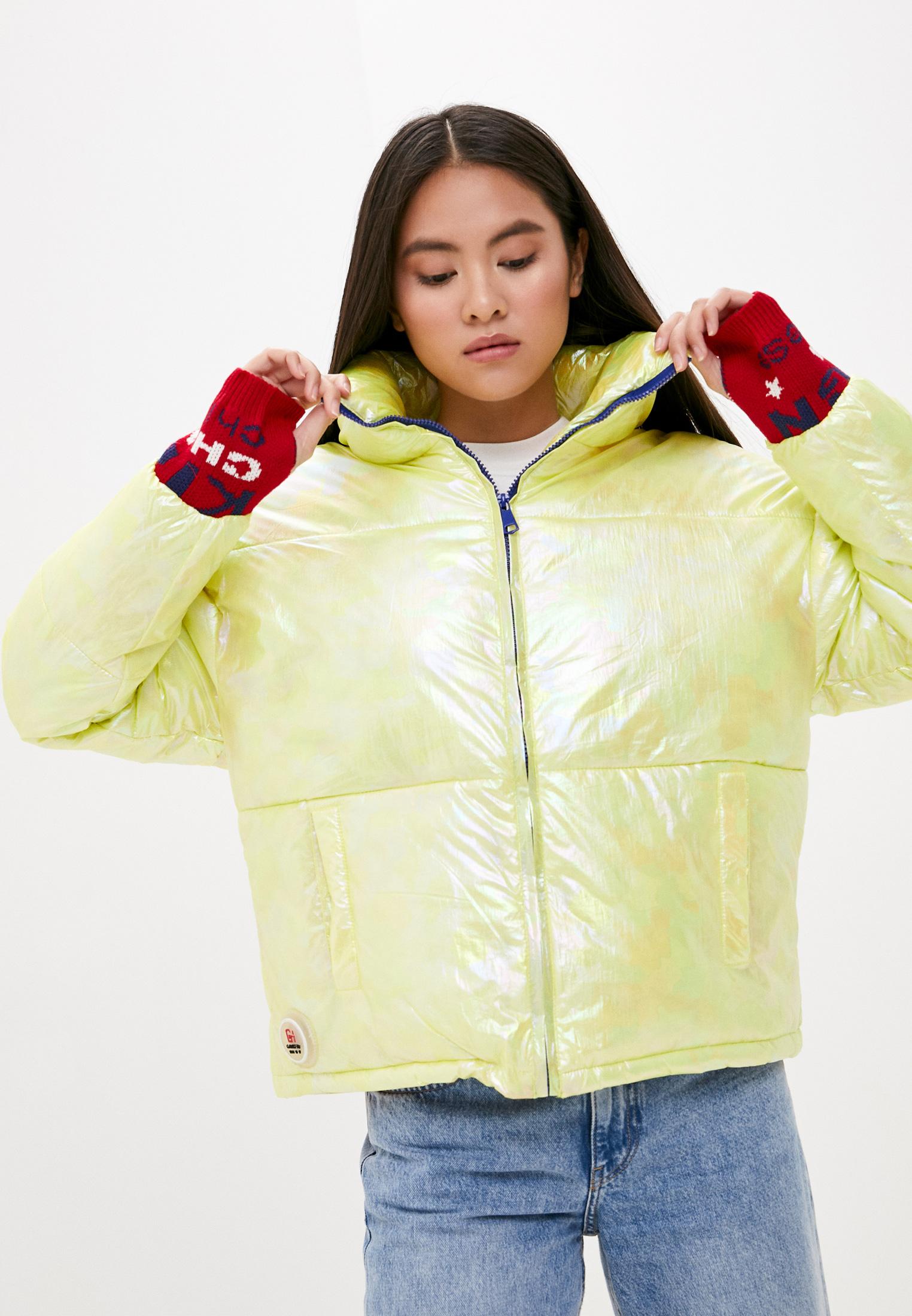 Утепленная куртка Liana 1025