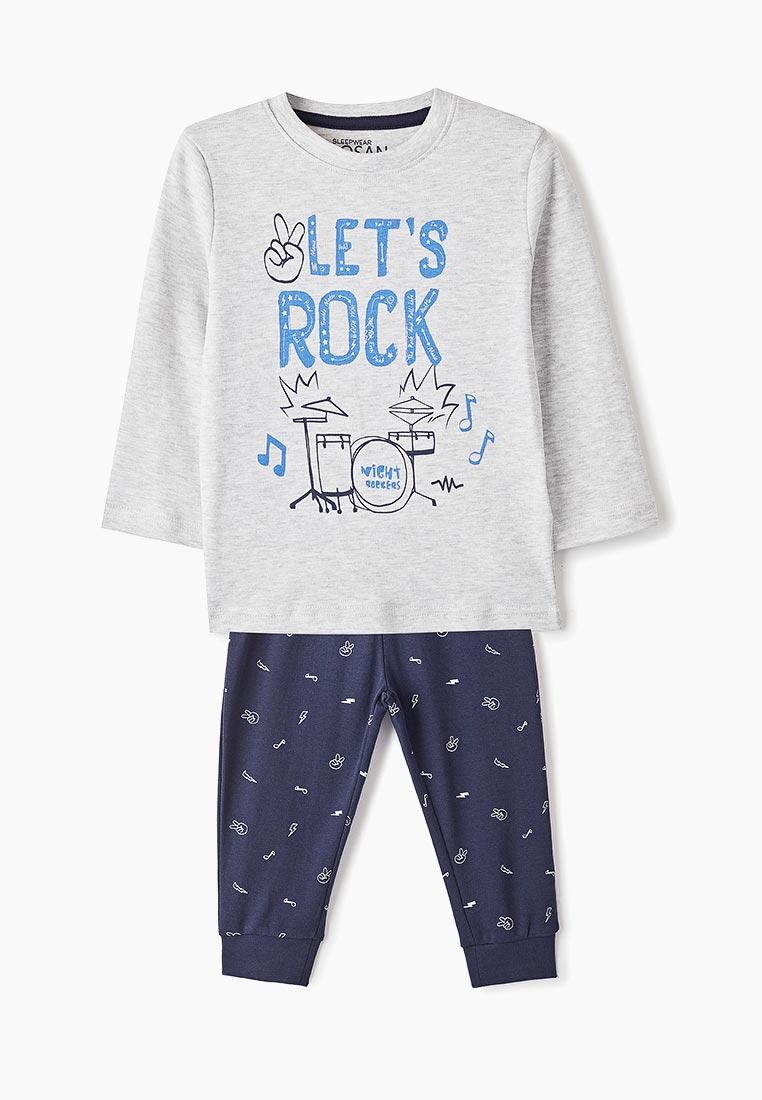 Пижамы для мальчиков Losan 925-P004AA-5065799