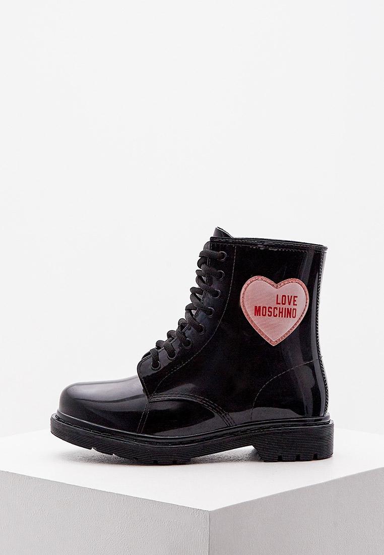 Женские резиновые полусапоги Love Moschino (Лав Москино) Резиновые ботинки Love Moschino