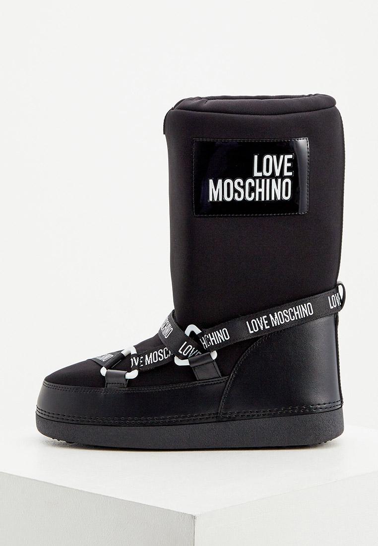 Женские дутики Love Moschino (Лав Москино) JA24032G1BIV1