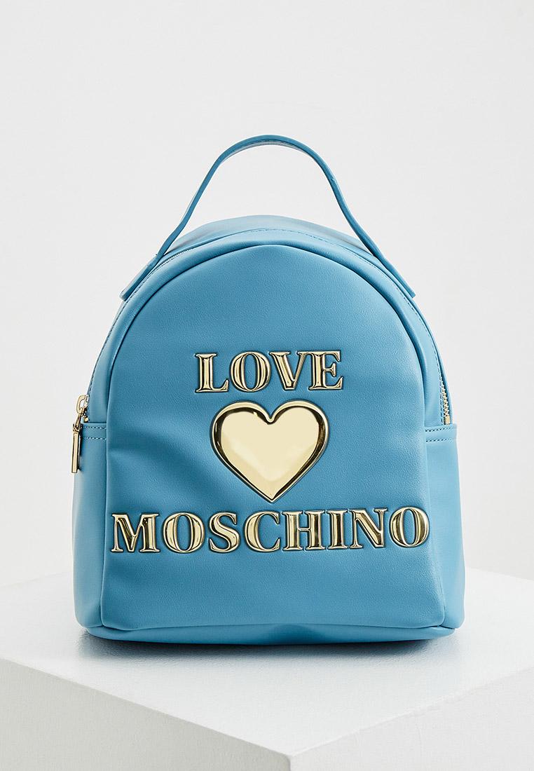 Городской рюкзак Love Moschino (Лав Москино) Рюкзак Love Moschino