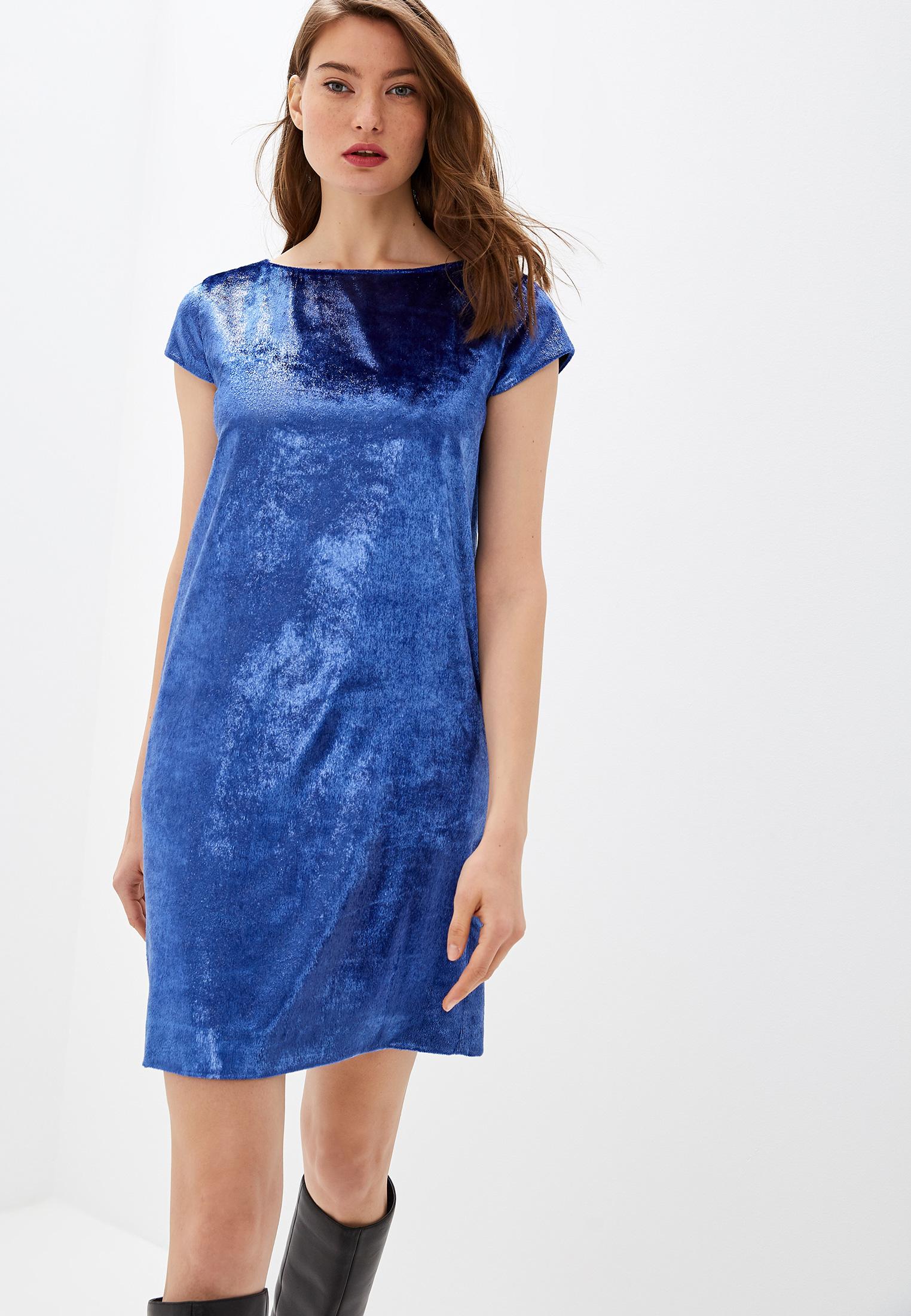 Повседневное платье Love Moschino W V H52 80 T 9814