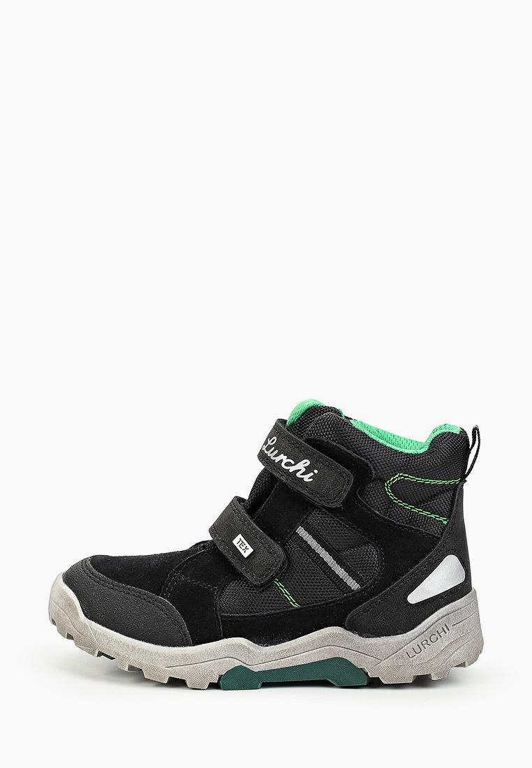 Ботинки для мальчиков Lurchi by Salamander 33-21536-21M