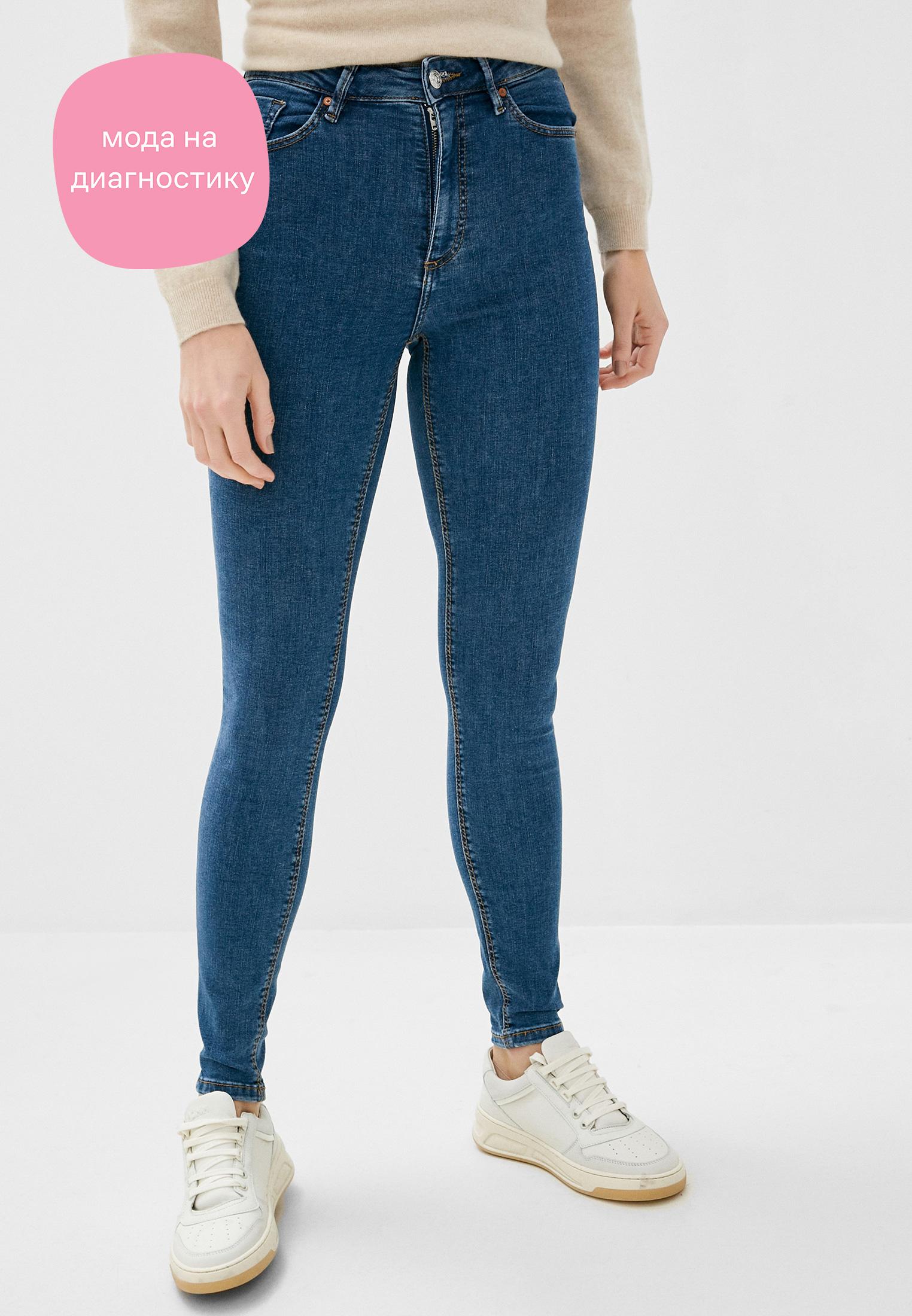 Зауженные джинсы Mango (Манго) 77000523