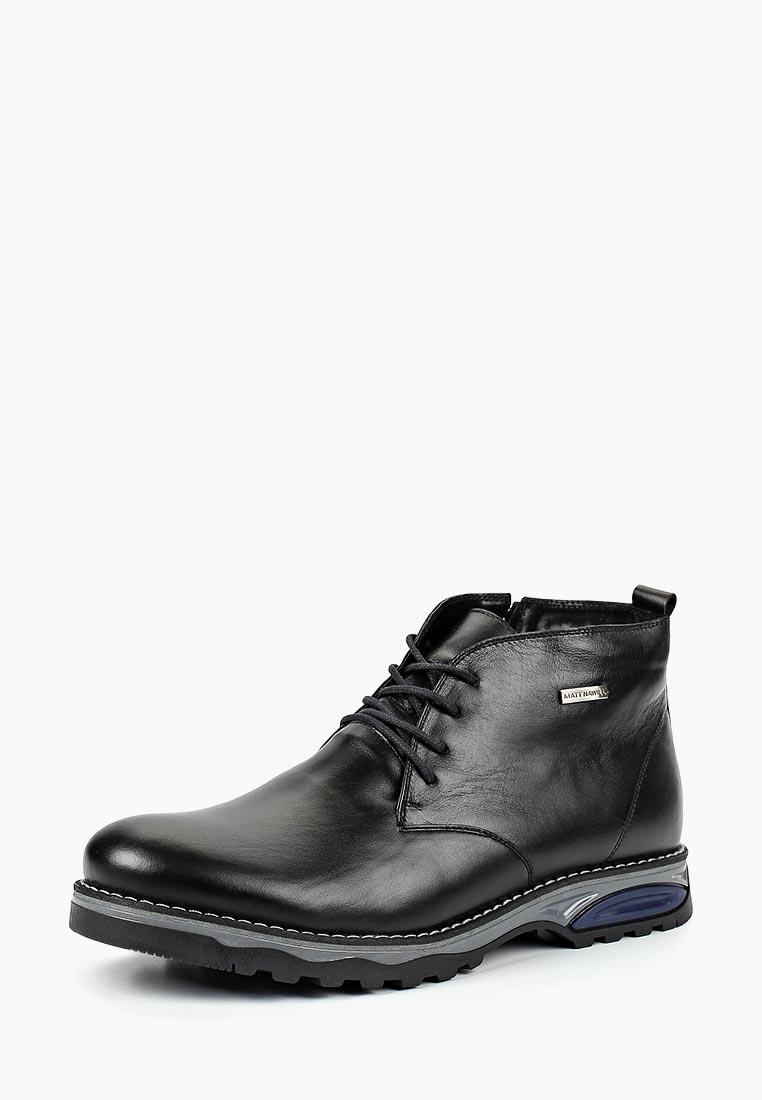 Мужские ботинки Matt Nawill 791047BA