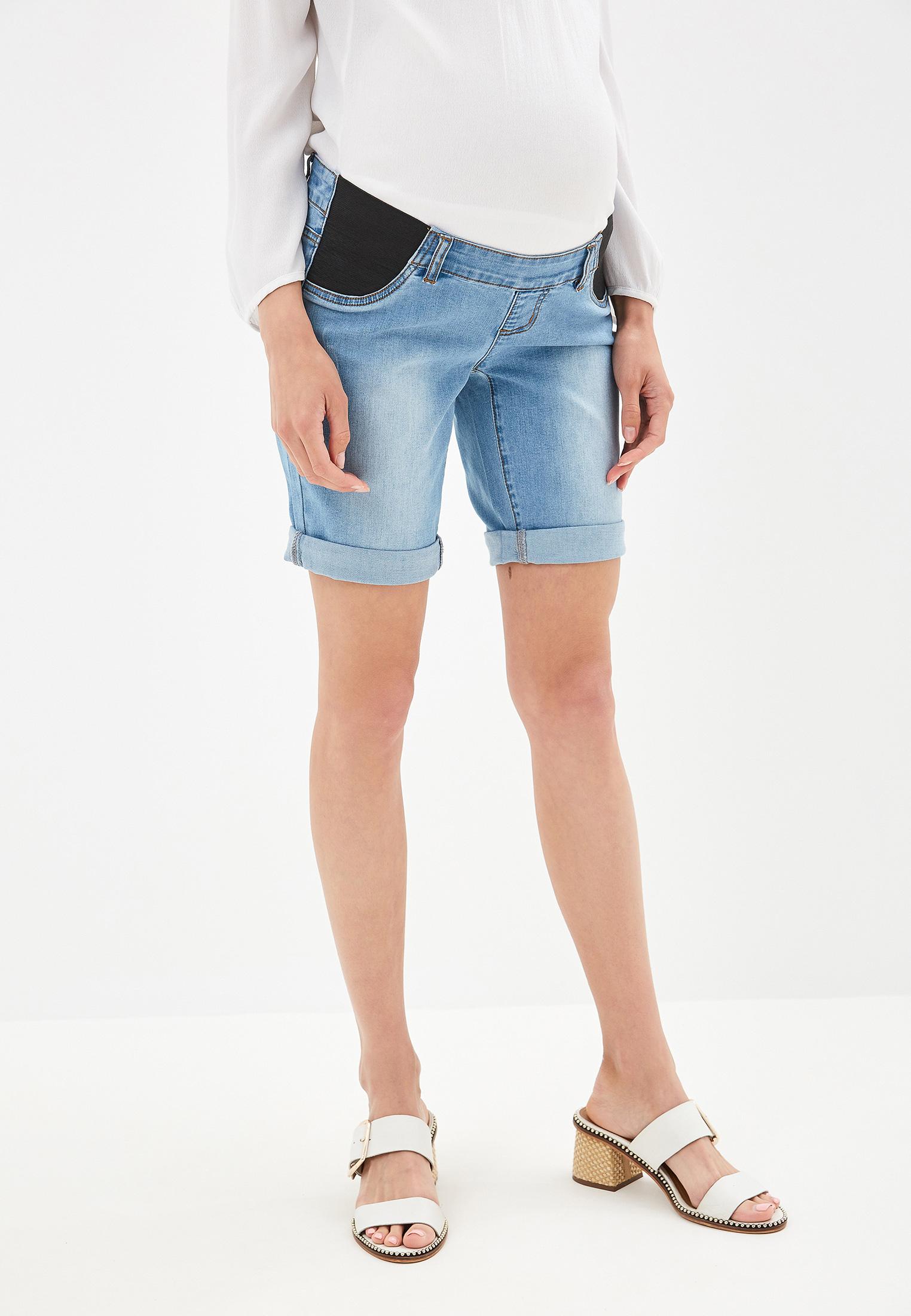 Женские джинсовые шорты Mamalicious 20009821