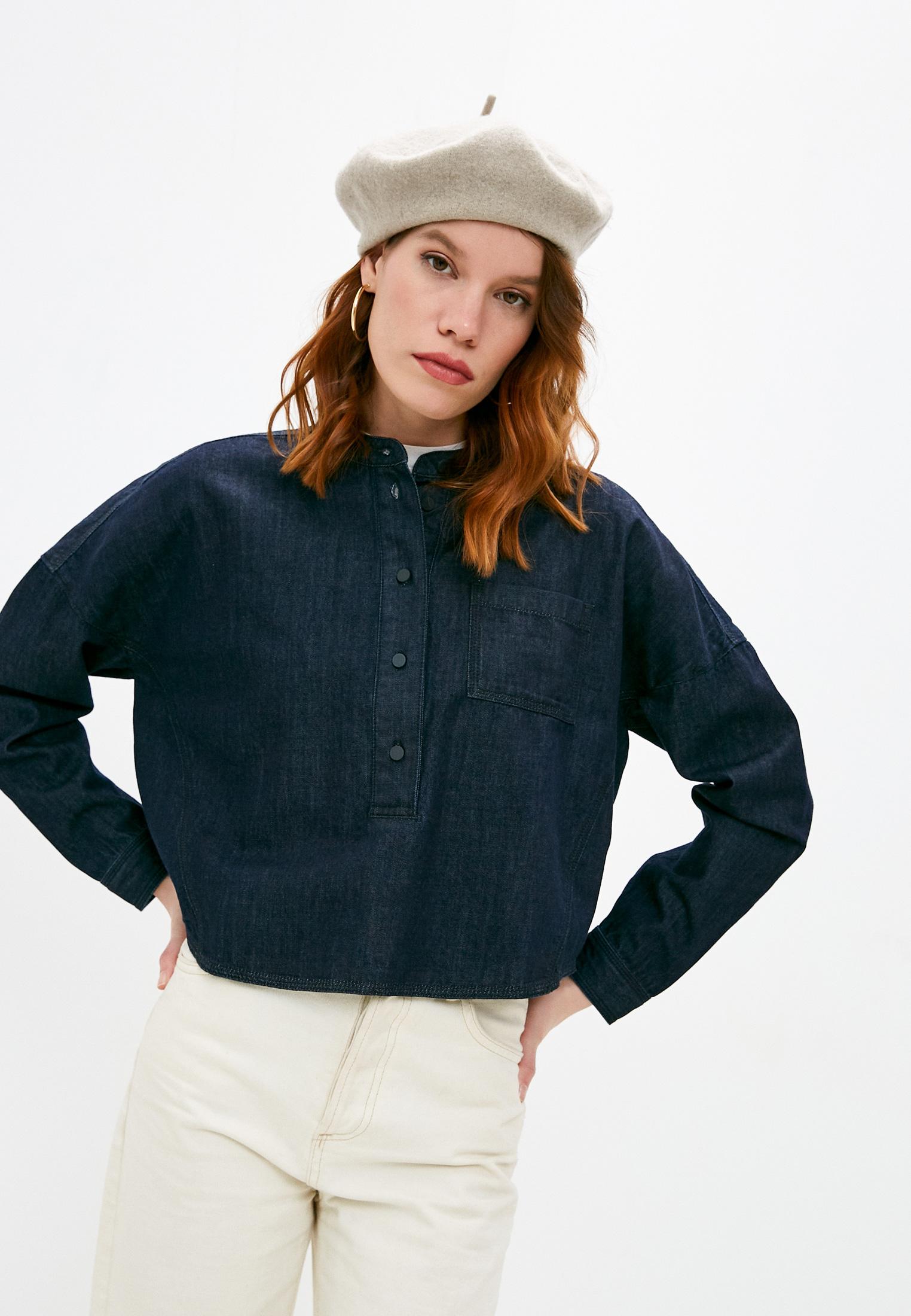 Женские джинсовые рубашки Max&Co Рубашка джинсовая Max&Co