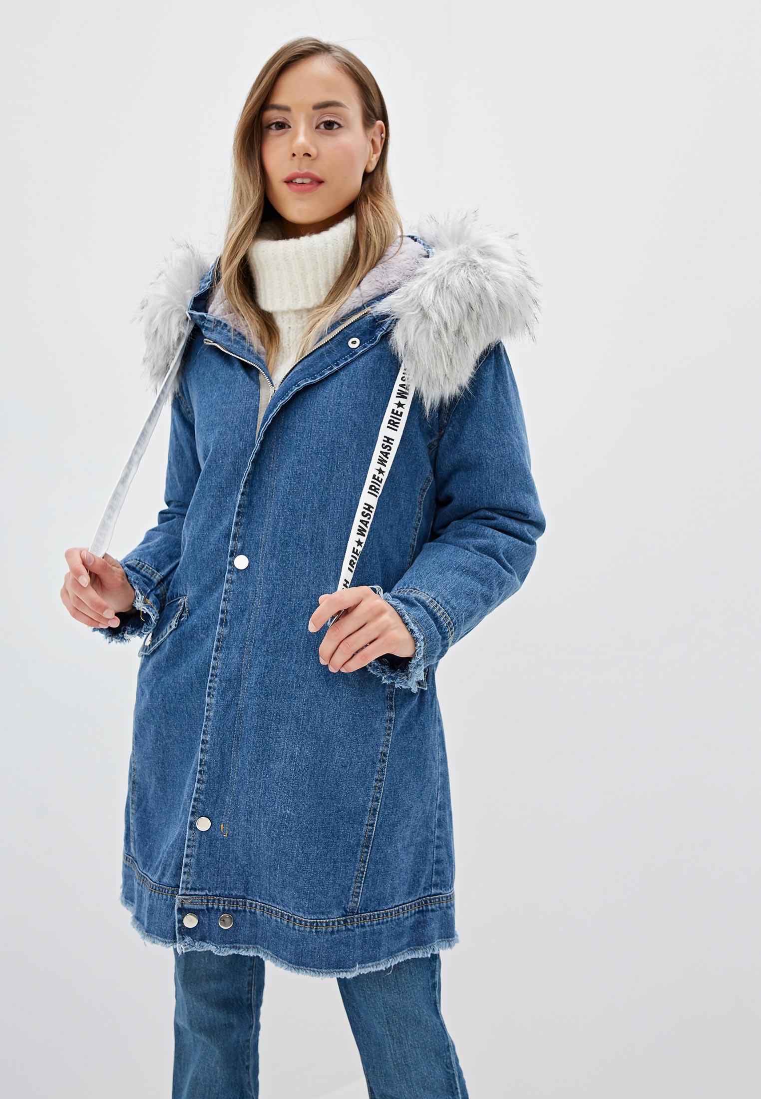 Куртка Marcella 8666
