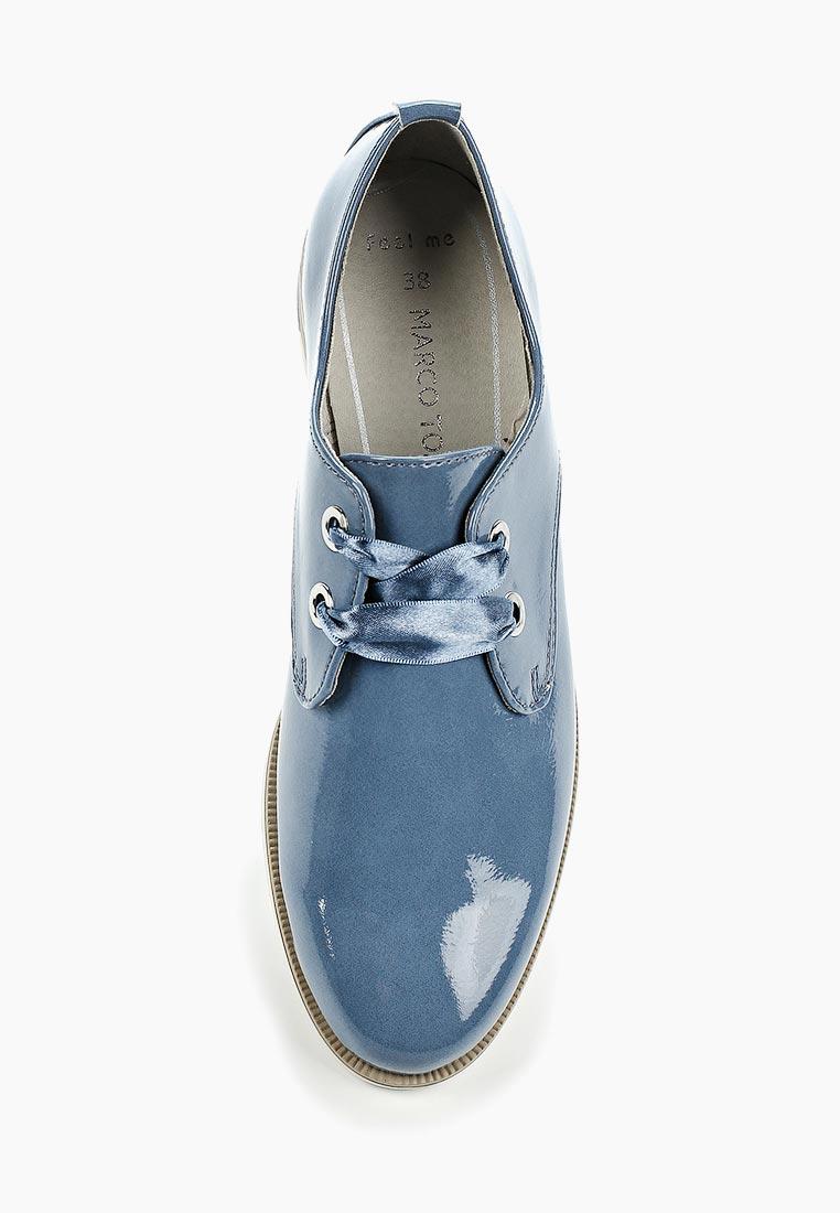 Женские ботинки Marco Tozzi 2-2-23201-30-866: изображение 9