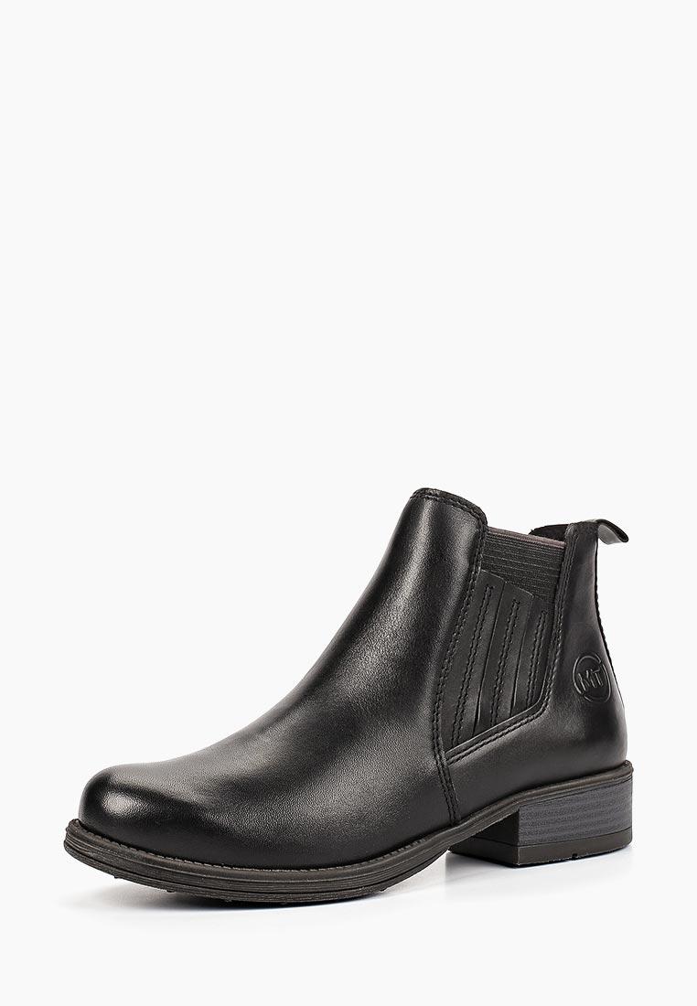 Женские ботинки Marco Tozzi 2-2-25418-31-002