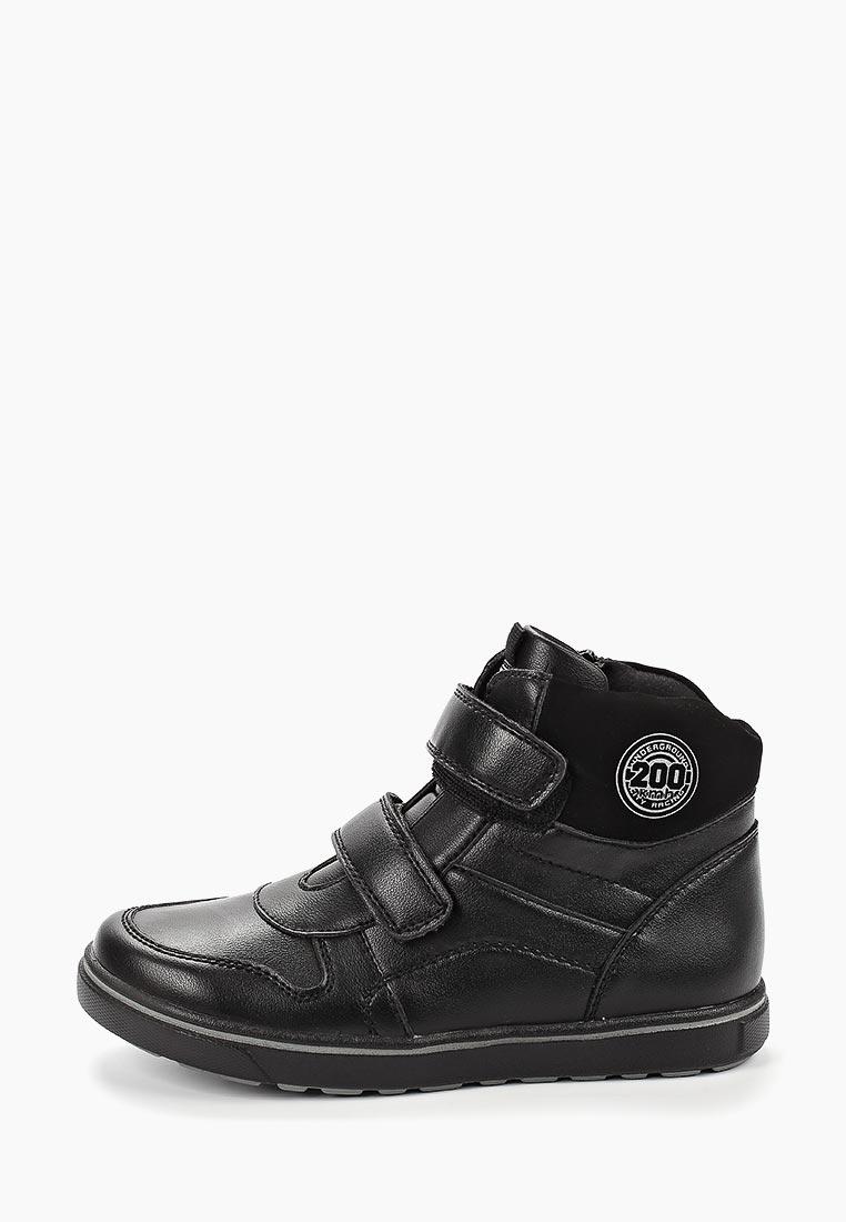 Ботинки для мальчиков Marko (Марко) 62454