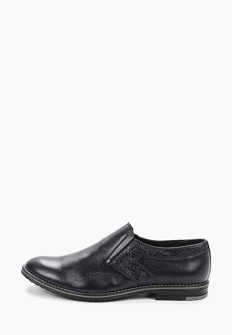Туфли для мальчиков Marko (Марко) 63603