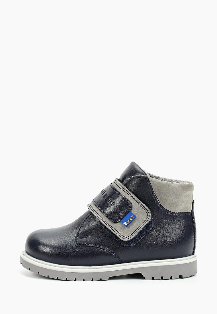 Ботинки для мальчиков Marko (Марко) 42448