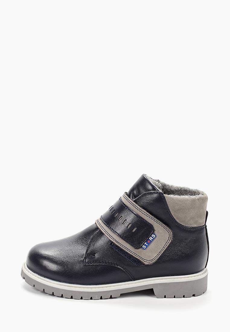 Ботинки для мальчиков Marko (Марко) 52448