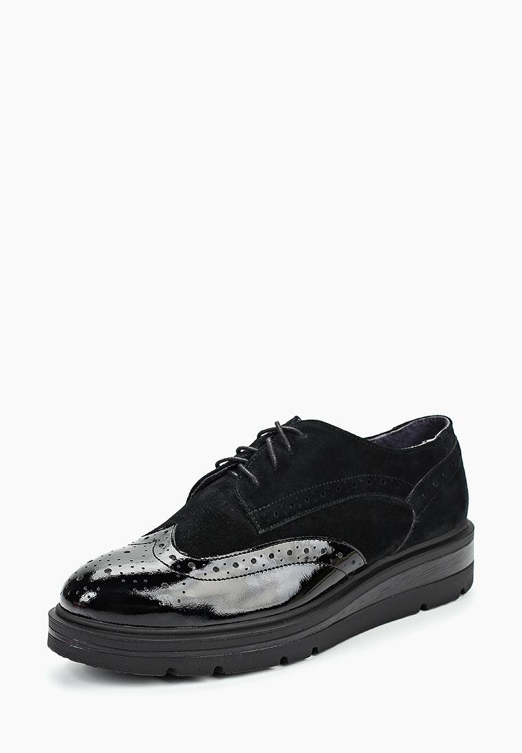 Женские ботинки Mastille 1255